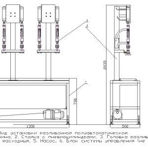 Полуавтоматическая машина для розлива жидкостей МРп-1.4
